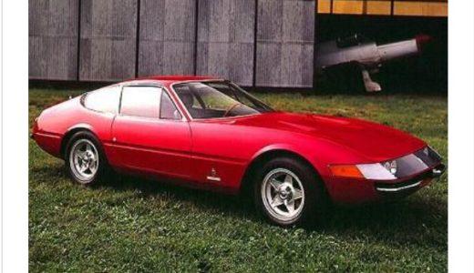 1960年代スポーツカーのスーパースター『フェラーリ・デイトナ』に迫る