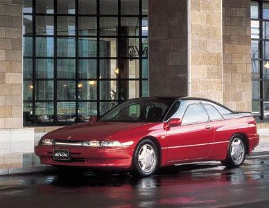 「遠くへ、美しく」のキャッチコピーが良い感じ。90年代初頭の名車スバル「アルシオーネSVX」