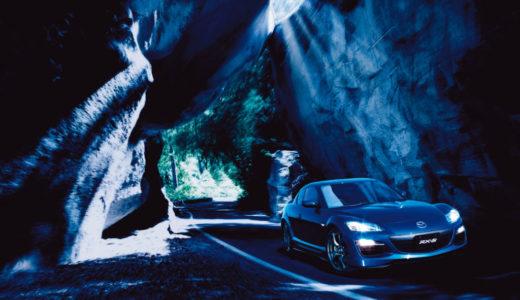 世界最後のロータリーエンジンの魅力を味わえる。マツダ「RX-8」の走り