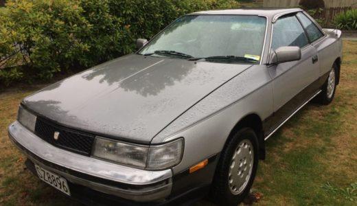 セリカ、カリーナEDの陰に隠れがちだったトヨタ・コロナクーペ。中古車市場では超希少?